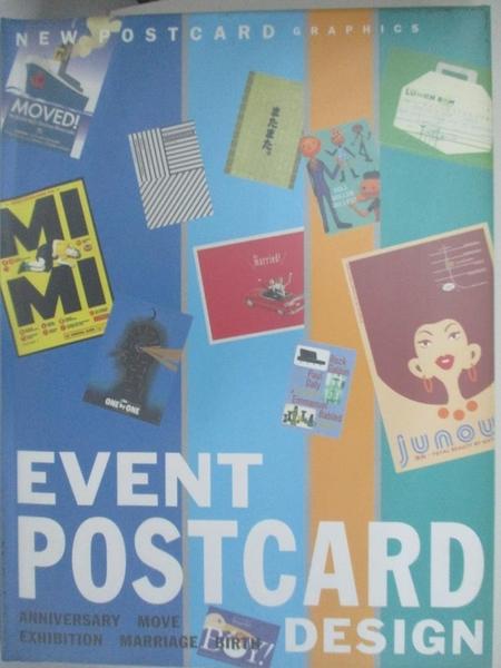 【書寶二手書T4/設計_J68】Event postcard design_日文書_Not Available