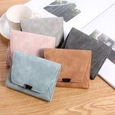 2018新款正韓女式短款短夾包錢包磨砂皮錢包女士零錢包薄款迷你小錢包
