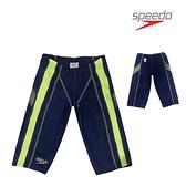 ≡SPEEDO≡  SPEEDO男生及膝泳褲  SD805891659