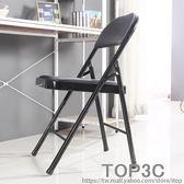 折疊椅子辦公椅電腦會議椅靠背家用餐椅便攜培訓椅igo「Top3c」