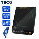 TECO東元微電腦智能電磁爐 XYFYJ2001~台灣製造
