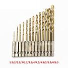 SA017 高速鋼HSS 六角柄麻花鑽 鑽頭 (6.5 單支售)直柄六角軸 鋰電鑽尾 氣動螺絲起子