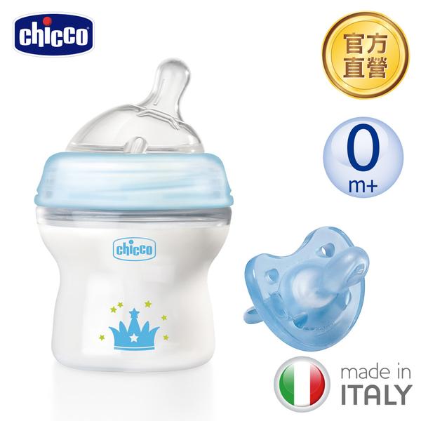 chicco-天然母感PP奶瓶+矽膠安撫奶嘴組-藍