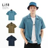 Casual 全棉挺紗 低調拼接口袋短袖襯衫【10075】