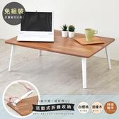 【Hopma】典藏和室桌拼板柚木