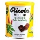 【利口樂】瑞士草本喉糖 250g/瓶X12瓶(箱購)