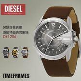 【人文行旅】DIESEL | DZ1206 頂級精品時尚男女腕錶 TimeFRAMEs 另類作風 45mm 設計師款