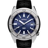 SQUALE 鯊魚錶 1521海洋系列機械錶-藍x黑/42mm 1521ODG.NT