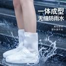 雨鞋套防水防滑耐磨雨鞋雨靴男女鞋套外穿時尚硅膠中高筒兒童水鞋 快速出貨
