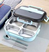 304不銹鋼飯盒便當盒保溫簡約學生食堂分格男帶蓋便攜分隔女餐盒 概念3C旗艦店