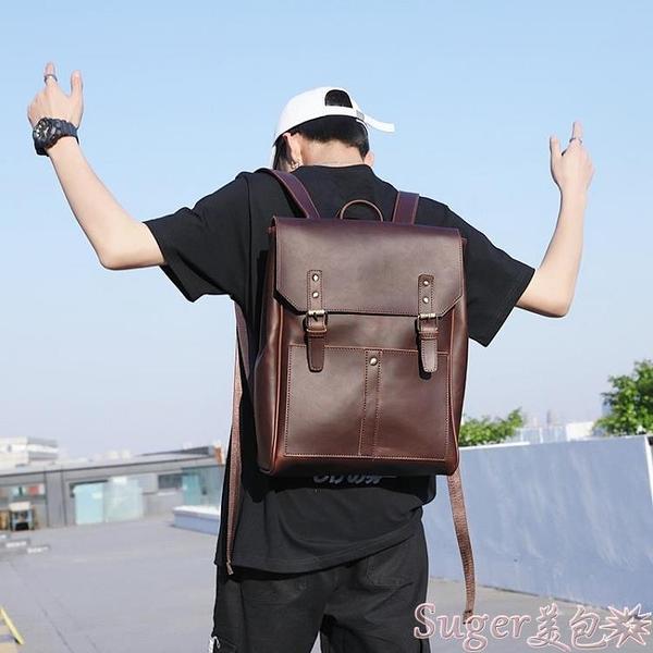 皮革後背包歐美復古戶外後背包男皮質翻蓋背包韓版學院學生書包電腦包旅行包 suger