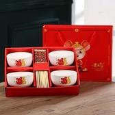碗筷套裝 禮品碗筷套裝 家用陶瓷碗餐具套碗碗碟套裝青花瓷碗套裝禮盒裝【快速出貨】
