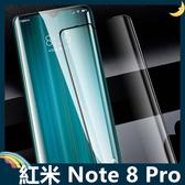 Xiaomi 小米 紅米機 Note 8 Pro 全屏弧面滿版鋼化膜 3D曲面玻璃貼 高清 防刮耐磨 防爆抗汙 螢幕保護貼