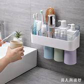 牙刷架 透明牙刷架免打孔置物架浴室吸壁式洗漱套裝壁掛式家用洗漱杯 DR1618【男人與流行】
