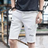 牛仔短褲冰甲飛夏季男士牛仔短褲男割爛刺繡白色五分褲潮流夏天中褲5分 溫暖享家