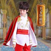 萬聖節兒童服裝 萬圣節兒童服裝男童國王王子化妝舞會裝扮王子禮服角色扮演出服飾 卡菲婭