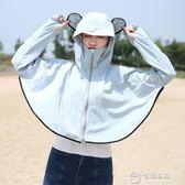 防曬衣女親子騎車帶防紫外線海邊沙灘服長袖薄款透氣外套 生活主義