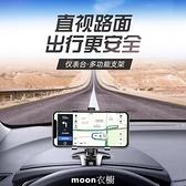 車載手機儀表臺支架汽車內萬能通用導航後視鏡車上創意 現貨快出