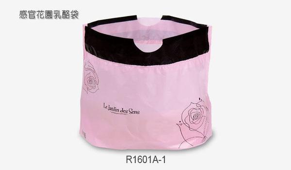 粉紅色 16-18cm 6吋 乳酪盒手提袋 塑膠袋 手提袋 包裝袋 西點袋 D069