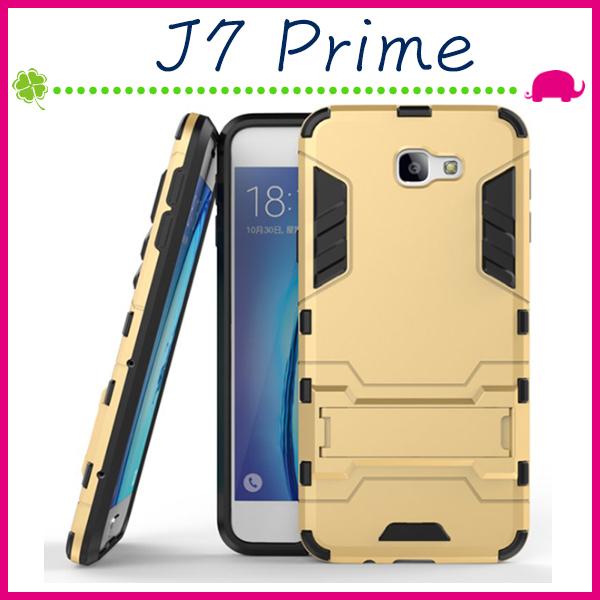三星 Galaxy J7 Prime G610 鎧甲系列保護殼 自帶支架 變形盔甲手機殼 二合一手機套 鋼鐵俠保護套