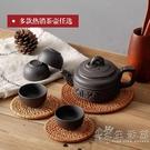 紫砂壺陶瓷茶壺單壺茶具套裝過濾小號家用瑕疵撿漏普洱茶泡西施壺 小時光生活館
