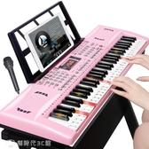 電子琴 電子琴兒童初學女孩多功能1-3-6-12歲男孩61鍵鋼琴寶寶家用玩具琴  YJT【創時代3C館】