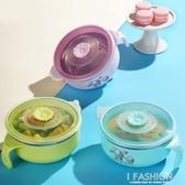 寶寶注水保溫碗嬰兒童輔食工具防摔碗不銹鋼餐具套裝家用吃飯神器-ifashion