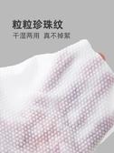 8包 抽取式洗臉巾一次性