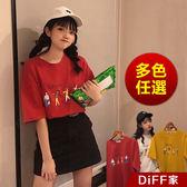 【DIFF】韓版棉質寬鬆顯瘦卡通短袖上衣 短袖t恤 女裝 顯瘦上衣 衣服 寬鬆上衣 短袖T恤 素T【T195】
