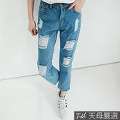 【天母嚴選】 水洗刷色破壞感顯瘦百搭丹寧牛仔褲