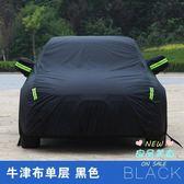 車罩 奔馳新A200LC260E300L車衣GLAGLKGLC260GLE邁巴赫S400防曬罩 4色T