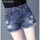 休閒短褲破洞牛仔短褲女夏季新款寬鬆顯瘦闊腿褲女毛邊高腰百搭熱褲女薄款 快速出貨