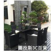 藤椅戶外桌椅庭院花園陽台露天室外咖啡廳藤編休閒家具組合五件套QM   圖拉斯3C百貨