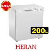 HERAN 禾聯  HFZ-2062 冷凍櫃 200L 冷凍溫度-21±3℃ 全冷凍冷藏技術 公司貨 ※運費另計(需加購)