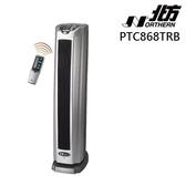 NORTHERN PTC-868TRB 北方直立式陶瓷遙控電暖器 免運費 公司貨 PTC868TRB