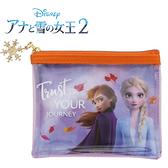 【五折】冰雪奇緣2 高質感 皮革 收納袋 艾莎 紫 日本正版 該該貝比日本精品