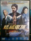 挖寶二手片-Y87-048-正版DVD-電影【終極車陣】-吉優路梅提維耶