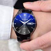 藍光防水手錶男士學生正韓簡約石英錶時尚潮流休閒情侶夜光機械錶