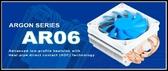 [地瓜球@] 銀欣SilverStone AR06 ITX CPU 散熱器~超薄含風扇總高僅3.7公分