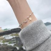 手鍊月半彎韓國簡約珍珠手鍊女閃光石手環森系學生星月鋯石手飾S149