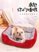 寵物窩 狗窩寵物墊子泰迪小型中型犬大型狗狗用品床狗屋貓窩四季通用 YYS【創時代3C館】