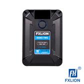 FXLion Nano Two V型接口電池 外接 充電電池 行動電源 廣電愛用 USB D-TAP 華曜公司貨