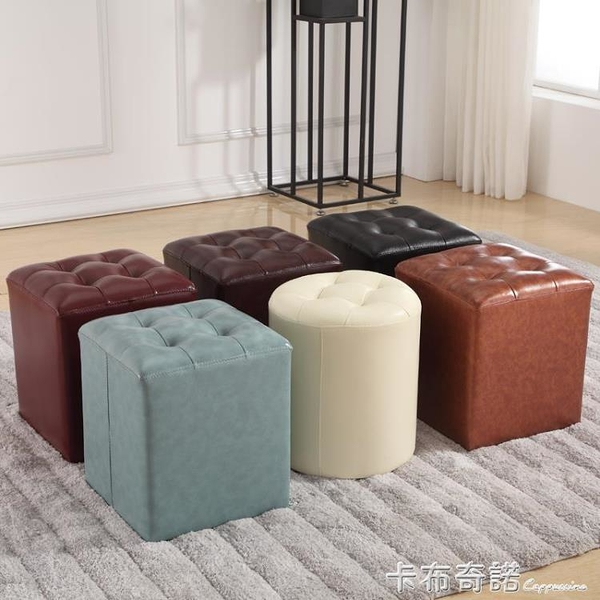 凳子方凳圓凳客廳小凳子家用換鞋凳KTV試衣間皮墩子沙發凳 卡布奇諾