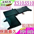 ASUS 電池(原廠)-華碩 B31N1637,X510電池,X510UA,X510UF,S510電池,S510UQ,S510UN,N580電池,N580GD,N580VD