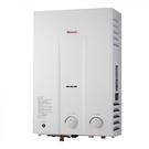 《修易生活館》林內 RU-1022 RFN 屋外一般型熱水器 10L (不含安裝)