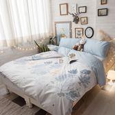 【預購】 白兔狐狸二次見面 K1 KingSize床包三件組 100%復古純棉 極日風 台灣製造 棉床本舖