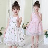 女童洋裝 女童連身裙2019新品韓版夏季中大童六歲兒童6789歲公主刺繡網紗裙