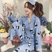 和服睡衣日式和服睡衣女秋夏純棉長袖韓版清新家居服可外穿春秋季套裝薄款  朵拉朵衣櫥
