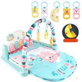 腳踏鋼琴嬰兒健身架 帶音樂早教玩具0-1歲 BS21582『毛菇小象』TW