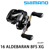 漁拓釣具 SHIMANO 16 ALDEBARAN BFS XG R(右) (兩軸捲線器)